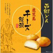 鹿児島チーズ饅頭 小