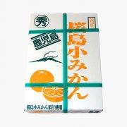桜島小みかん饅頭 大