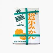 桜島小みかん饅頭 小
