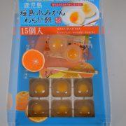 桜島小みかんわらび餅