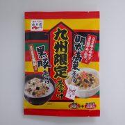 九州限定 黒豚&明太高菜茶漬け